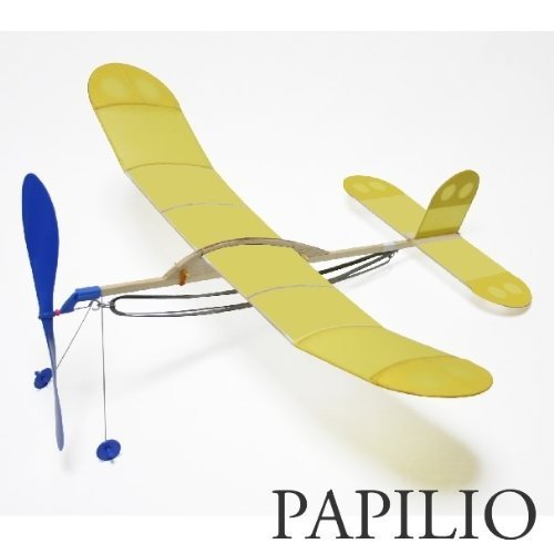 Light plane (laser cut specification) Papillion (LP-21) (japan import)