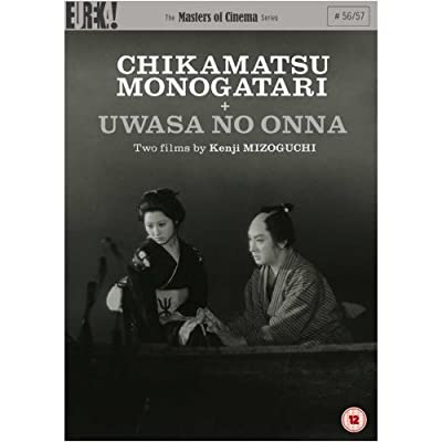 A Story from Chikamatsu / The Woman in the Rumor (Chikamatsu monogatari / Uwasa no onna) [Region 2]