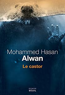 Le castor par Mohammed Hasan Alwan