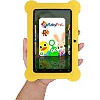 7 INCH Quad Core [Android 4.4 KitKat] Kids HD Tablet PC- 8GB Storage W/32GB Expandable Memory, 1024x600, Dual Camera, WiFi, Micro USB/SD Card Slot, Google Play Apps- (Yellow)