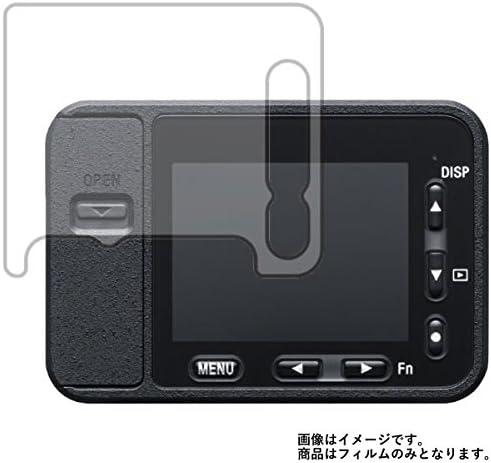 【2枚セット】Sony Cyber-shot DSC-RX0 用 液晶保護フィルム 目に優しいブルーライトカット クリアタイプ