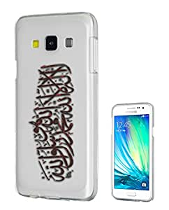 c0080 - Muslim Sentence God Allah Shahadat Religious Belief Design Samsung Galaxy J5 Fashion Trend CASE Gel Rubber Silicone All Edges Protection Case Cover