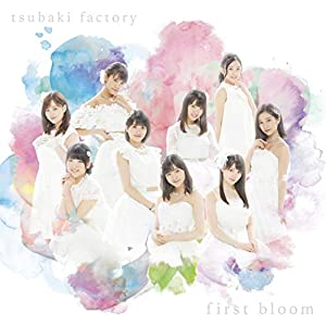 first bloom【通常盤】