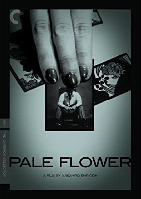 Pale Flower (The Criterion Collection)