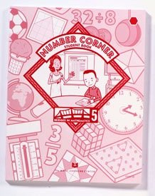 Number Corner Grade 5 Student Book - Bridges in Mathematics (Bridges in Mathematics) by Allyn Fisher - Corner Centre Tysons