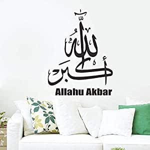 Arabic Removable Wall Sticker Islamic Style Home Decoration