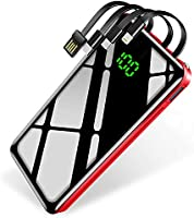 【30000mAh & ケーブル内蔵 & PSE認証済】KYOKA モバイルバッテリー 大容量 急速充電 LCD残量表示 (Lightning/Micro USB/Type-C/USB入力 4種類ケーブル内蔵) 4台同時充電 2個LEDライト...