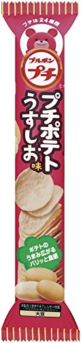 Bourbon Petit Potato Chips Salt 45g×10 Japan Snack Biscuits Cookies