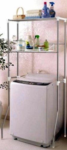 waschmaschinen regale