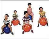 Cando Vestibular Jump Ball, 40Cm For Sale