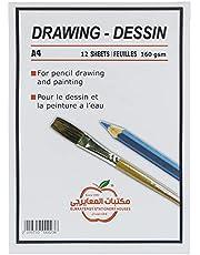 El Maayergy Art Sketchbook A4, 12 Sheets - 160 Gm