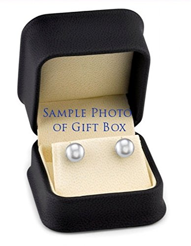 8.0-8.5mm White Akoya High Luster Cultured Pearl Leverback Earrings by The Pearl Source (Image #1)