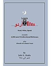 Learn Urdu: اُردو: Read, Write, Speak, includes 4,000-word Tri-directional Dictionary