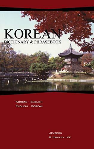 Korean-English/English-Korean Dictionary & Phrasebook (Hippocrene Dictionary & Phrasebooks) (Best App To Translate Korean To English)