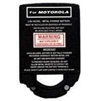 NEW Battery For MOTOROLA TALKABOUT HNN9720A HNN-9720
