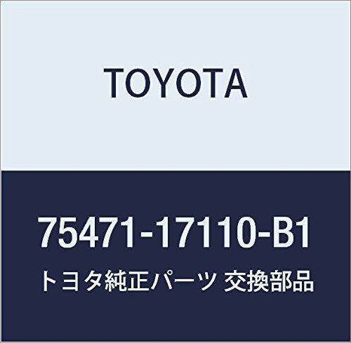 TOYOTA 75471-17110-B1 Name Plate