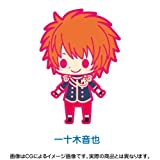 Ten tree Otoya single item Debut BOX Rubber Strap Collection Uta no Prince-sama (japan import)