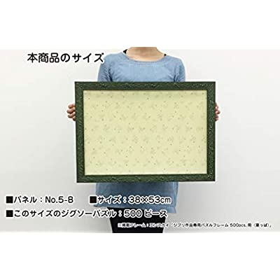 ensky Puzzle Frame Studio Ghibli only Leaves Green (26x38cm): Toys & Games