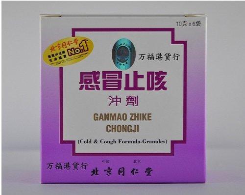 Tong Ren Tang Zhitke Ganmao Chongji-Hong Kong d'emballage