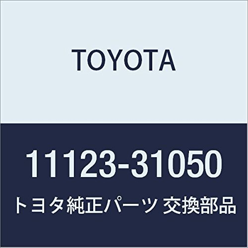 Toyota 11123-31050 Engine Valve Guide