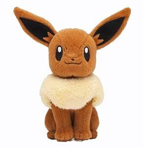 Pokemon Center Plush Toy Original Sit pose Eevee (japan