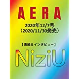 AERA 2020年 12/7号