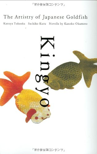Kingyo: The Artistry of Japanese Goldfish