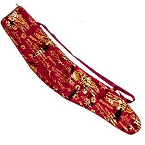 hofar Bag, Large Shofar Case, Burgundy (Shofar Bag)