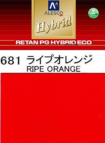 コスト削減に!レタンPG ハイブリッド エコ #681 ライプオレンジ 2kg /自動車用 1液 ウレタン 塗料 関西ペイント ハイブリット B071XH16FH   2kg