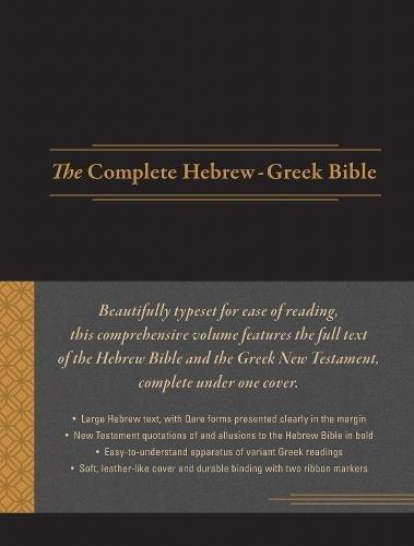 Amazon fr - The Complete Hebrew-Greek Bible - Aron Dotan