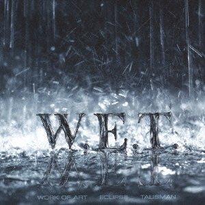 amazon w e t ウエット ハードロック ヘヴィーメタル 音楽