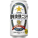サッポロ 風味爽快ニシテ 350缶×1ケース