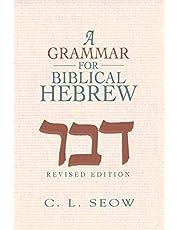 Grammer For Biblical Hebrew