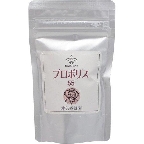 水谷養蜂園 プロポリス55(エコパック) 120粒 B00TSC5808
