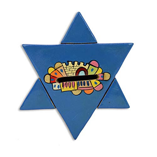 Jerusalem Designed Star of David Tzedakah / Charity Box by Yair Emanuel