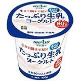 オハヨー たっぷり生乳ヨーグルト100g 8個
