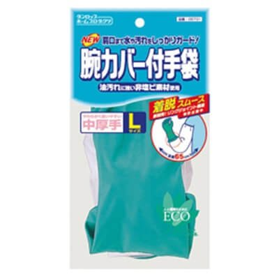 【ケース販売】 ダンロップ ニトリル中厚手 腕カバー付手袋 L グリーン (5双×12袋) B07B2T5RX4
