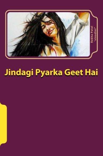 Jindgi Pyarka Geet Hai: sahiyaari navalakathaa (Gujarati Edition)