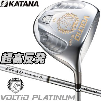 カタナ KATANA VOLTIO G-Hi2 Platinum ドライバー グラファイトデザインTourAD Platinum オリジナルシャフト グラファイトデザインTourAD Platinum 11度 R 46インチ