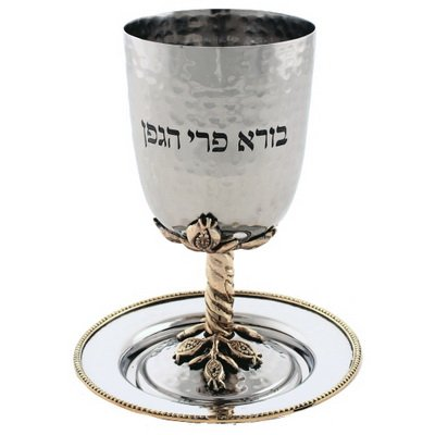 Hammered Stainless Kiddush Cup Wine Goblet with Golden Stem and Saucer for Shabbat and Holidays (Gold Pomegranates with Blessing)