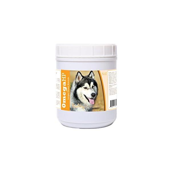 Healthy Breeds Omega HP Fish Oil Skin & Coat Supplement Soft Chews - Over 200 Breeds - Vet Recommended Formula Based on Breed - Helps Reduce Shedding 1
