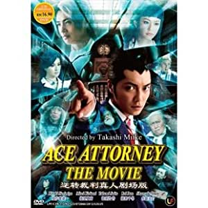 Ace Attorney The Movie