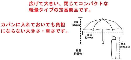 グラスファイバー仕様軽量無地3段式折りたたみミニ傘60cm黒