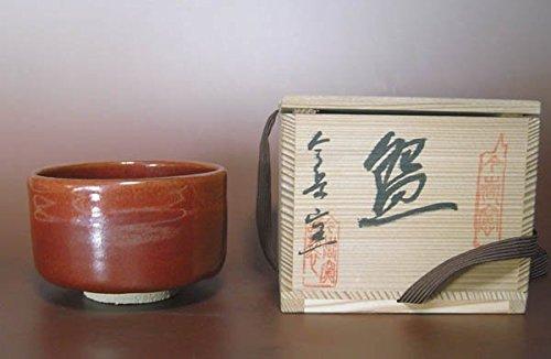 唐津焼 茶碗 抹茶碗 茶道具 今岳窯 溝上藻風 柿天目釉 伝統工芸士 柿釉 B01GT8EY6W