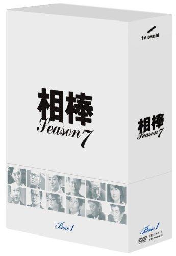 相棒 season 7 DVD-BOX 1(5枚組) B001GXR0XU