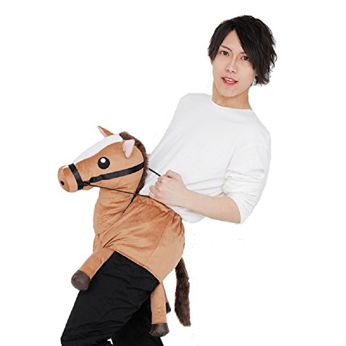 Patymo -- Horse Pants Costume (Halloween Party (Ride A Horse Costume)