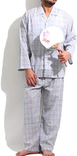 [バンタン] 高島ちぢみ 長袖パジャマ 上下セット パジャマ 綿100% メンズ ペイズリー