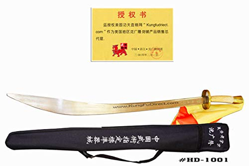 Competition Martial Arts Broadswords for Kung Fu or Wushu