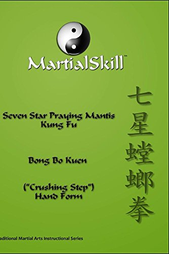 - Praying Mantis Kung Fu: Bong Bo Kuen DVD