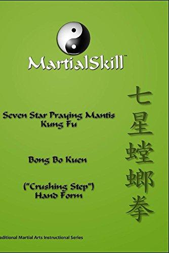 Praying Mantis Kung Fu: Bong Bo Kuen DVD
